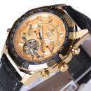 Ceas Forsining, curea din piele neagra, calendar complet, mecanism automatic-mecanic, stil Fashion + cutie cadou