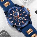 Ceas Mini Focus albastru, rezistent la apa 3Bar, mecanism Quartz, curea din silicon, afisaj analogic, calendar complet, stil Sport + cutie cadou