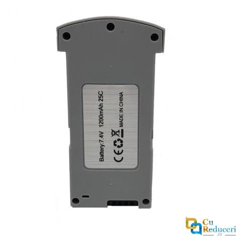 Acumulator Drona S162 GPS 4K 5G - 7.4V 1200 mAh